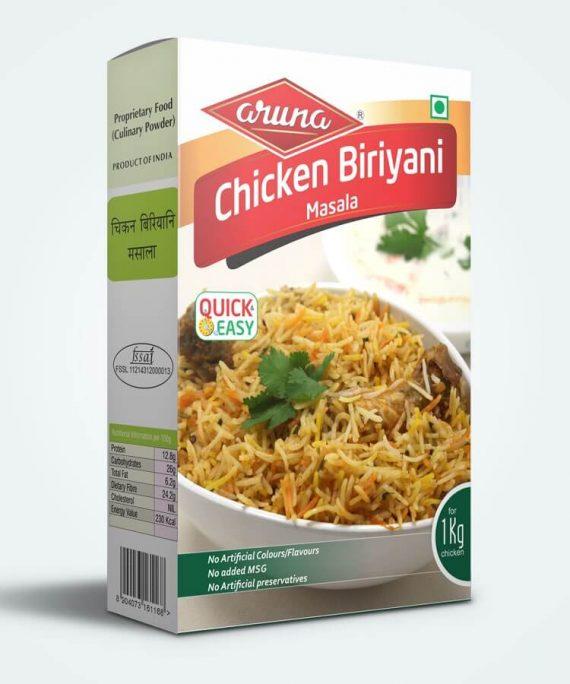 Chicken Biriyani Masala